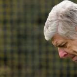 Pelatih Arsenal Berharap Chelsea Tersandung