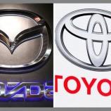 Toyota Lakukan Aliansi Dengan Mazda