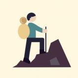 Hilang Tiga Hari Zaki Putra Andika, Pendaki Yang Tersesat Di Gunung Raung Di Ketemukan Tewas
