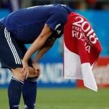 Jepang Mengakui Kelebihan Belgia