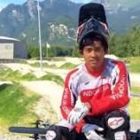 Indonesia Masih Berada Di Urutan Ke 5